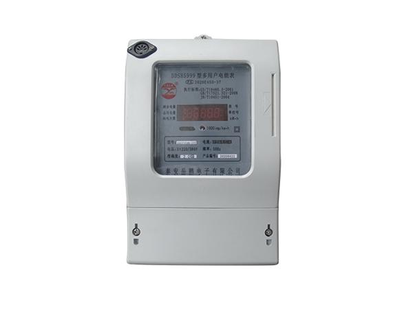 DDSH5999多用户电表(一户一表型)